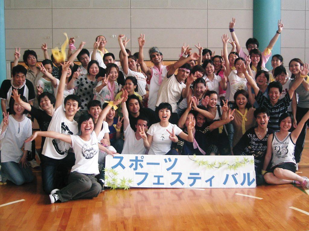 Hình ảnh đi du học tại Nhật bản