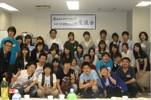 Lớp học tiếng Nhật ở Hà Nội chất lượng hàng đầu